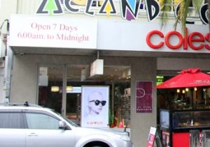Acland Court Shopping Centre - Tourism Brisbane